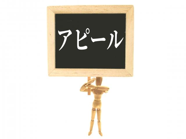 マーク むかつく ヘルプ 東京都の「ヘルプマーク」がJISに登録されました・ユニバーサルデザイン